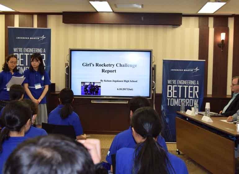 "Lockheed Martin Begins Recruiting for Japan STEM Education Program ""Girls' Rocketry Challenge"""
